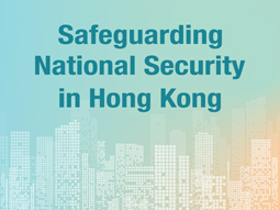Safeguarding National Security in Hong Kong